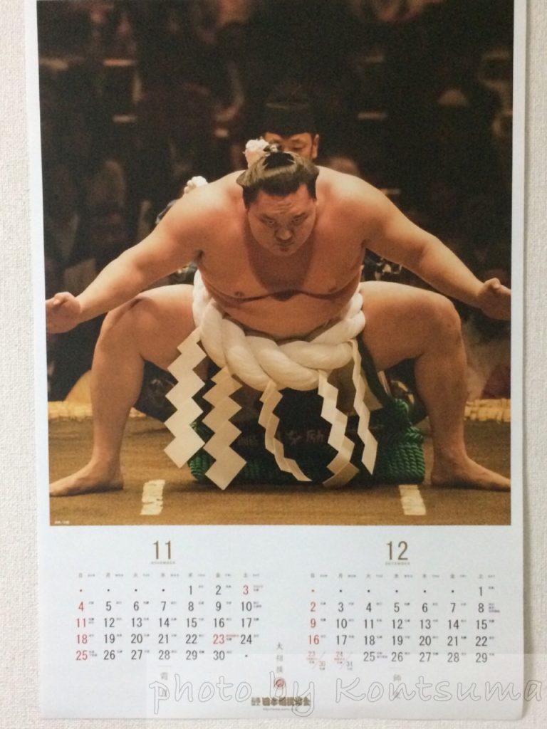 大相撲カレンダー2018